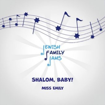 ShalomBabyCDCover
